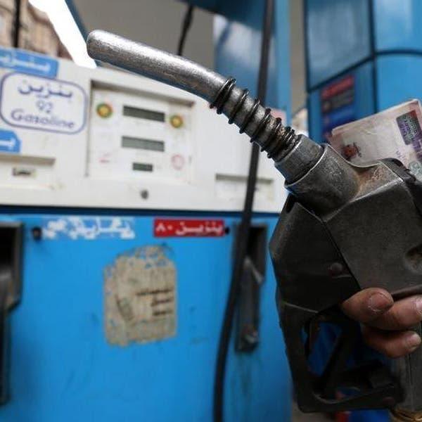 مصر ترفع أسعار البنزين للمرة الأولى منذ إصلاح الدعم