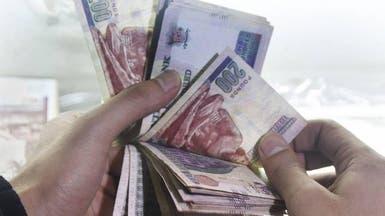 العملة المصرية تهبط لـ 17.4 جنيه أمام الدولار