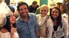 زفاف حسن الرداد وإيمي سمير غانم في الغردقة اليوم