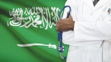 Saudi ministry threatens to shut down hospital over salary delays