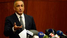 Egypt's central bank receives $4 bln from Eurobond sale