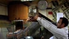 """مصر تتسلم الشريحة الأولى من قرض """"صندوق النقد"""" الثلاثاء"""