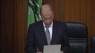 عون رئيسا للجمهورية والحريري للحكومة.. عهد جديد بانطلاقة جامعة والألغام بالتفاصيل