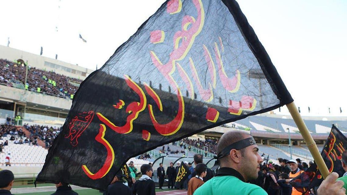 شعائر دينية إيرانية في ملعب كرة القدم