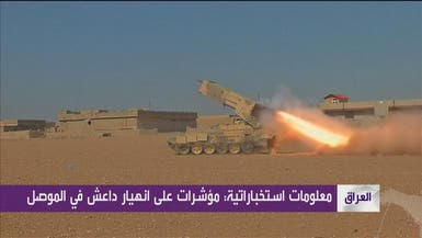 معركة الموصل.. القوات العراقية تتقدم وداعش يهاجم
