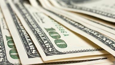 34 مصرفاً أميركيا تنجح باختبارات مقاومة أزمة مالية