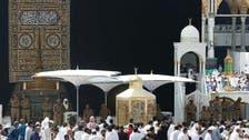 اسلام دشمنی میں یمن کے باغی یہودیوں کی مانند ہیں:امام کعبہ