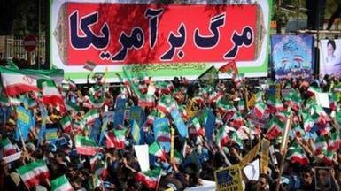أميركا تجدد العقوبات الأحادية ضد إيران لعام آخر