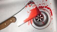 Saudi citizen decapitates brother in horrifying murder