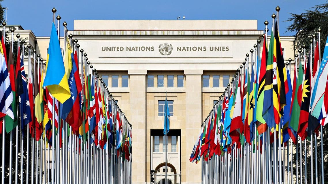 shutterstock united nations