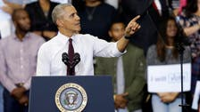 Obama rallying cry goes from 'Yes, We Can' to 'C'mon man'