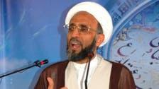 شیعہ عالم نے قطیف میں سعودی پولیس پر حملے کی مذمت کردی