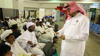 في السعودية.. بلّغ عن مخالفة واحصل على 10% من قيمتها