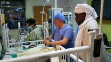Conjoined Sudanese twins separated in Saudi Arabia leave ICU