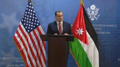 التحالف: لن نسمح لتنظيم داعش بالاقتراب من حدود الأردن