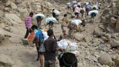 اليمن.. التهجير القسري يطال 3582 أسرة في تعز