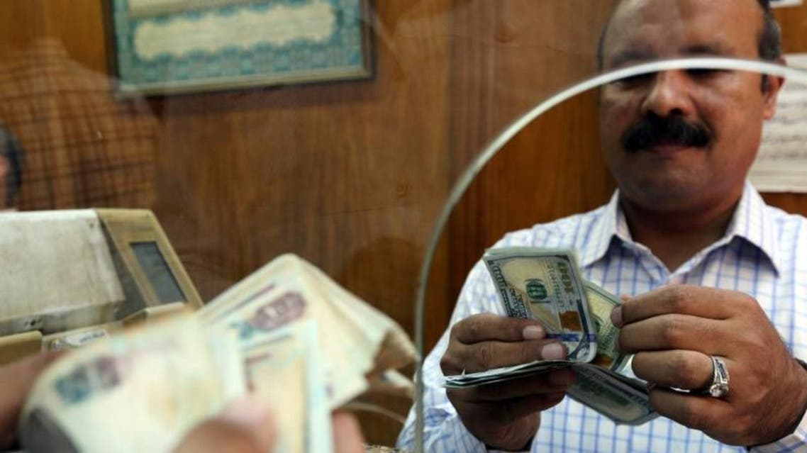 Egypt pound currency economy REUTERS