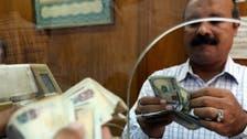 تسوية بـ2 مليار دولار بين قطاع الأعمال المصري وجهات حكومية