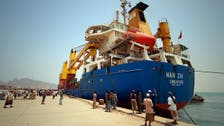 یمن : ملیشیاؤں کے زیر قبضہ بندرگاہوں میں کتنے ٹن امداد داخل ہوئی ؟