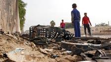عراق کے دو شہروں میں خودکش بم دھماکے ، 11 افراد ہلاک