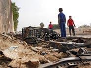 العراق.. 21 قتيلاً في تفجيرين انتحاريين بتكريت وسامراء