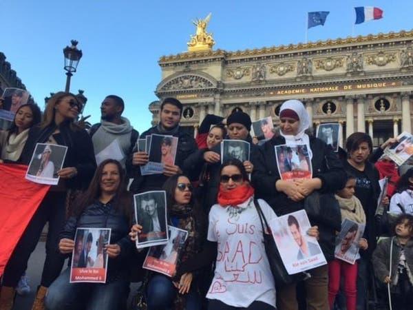 شاهد كيف تضامنوا مع لمجرد وسط باريس