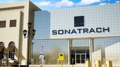 سوناطراك توقع اتفاقا مع توتال لإنشاء مجمع بتروكيماويات