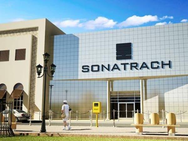 سوناطراك تبحث الاستثمار في مشروعات النفط والغاز بالعراق