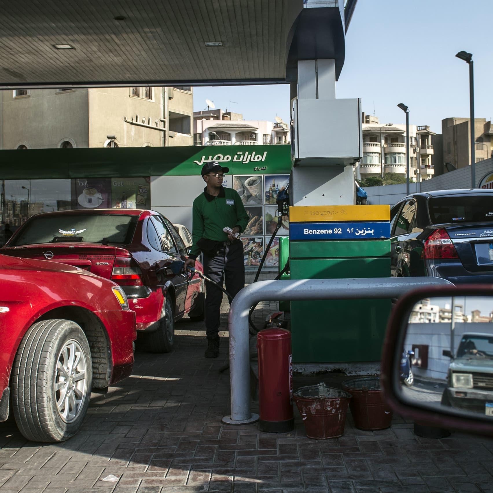 مصر ترفع أسعار الوقود للمرة الثانية خلال ٣ أشهر