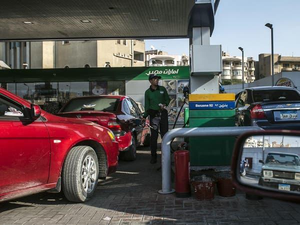 تجار مصريون يستبقون خفض دعم المحروقات ويرفعون الأسعار