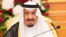 الملك سلمان يوافق على تخصيص 100مليار لصندوق الاستثمارات