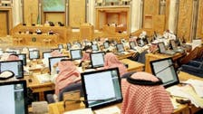 Saudi Shoura Council to study a system against harassment