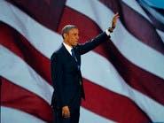أوباما.. كيف انتشل اقتصاد أميركا من الأزمة العالمية؟