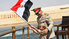 Egypt raises rates on Suez Canal certificates to 15.5 pct