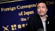 Iraqi authorities release detained Japanese journalist