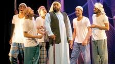 """جدل """"مسرحي"""" في الإمارات بسبب نتائج مهرجان دبي للشباب"""