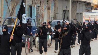 العثور على أنفاق حفرها داعش في الرقة