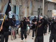 تركيا تعرض على أميركا خطتين لعملية تحرير الرقة من داعش