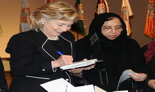 صالحة محمود عابدين مع هيلاري كلينتون