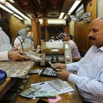 تحويلات المصريين بالخارج ترتفع لـ 8 مليارات دولار في 3 أشهر