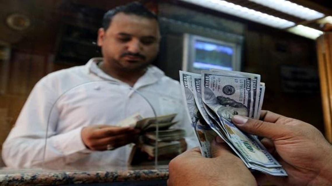 الجنيه المصري اقتصاد مصر