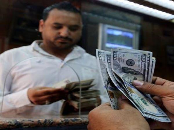 2016.. العام الأصعب بتاريخ الجنيه المصري مقابل الدولار