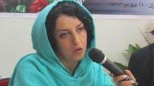 إيران.. نواب يطالبون بالإفراج عن ناشطة حقوقية بارزة
