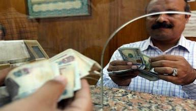 """""""الإيكونوميست"""" تتوقع ارتفاع الجنيه المصري 14% بـ2017"""