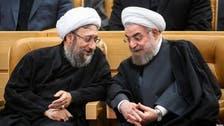"""""""حقوق المواطن"""" تُغضب القضاء الإيراني"""