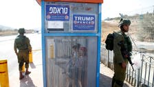 US lobby group: Both Clinton, Trump to continue pro-Israel tradition