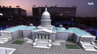 Al Arabiya's virtual tour: Capitol Hill stone by stone