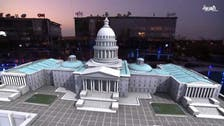 Al Arabiya's virtual tour: Capitol Hill‎ stone by stone