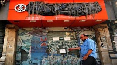 الدولار يواصل النزيف ويسجل 15.9 جنيه في مصر