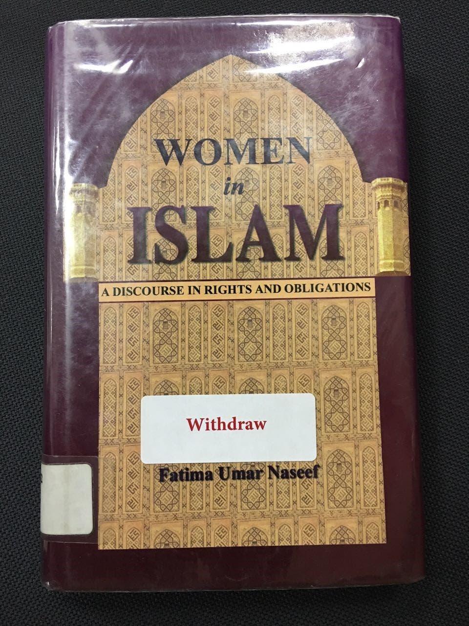 المرأة والإسلام من الكتب التي أشرفت عليها أم هوما عابدين